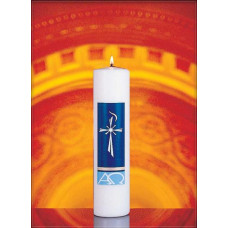 Christ Candle, Radiance