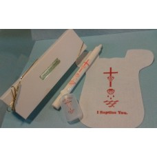 Baptism Set, Welcoming Baptism Set