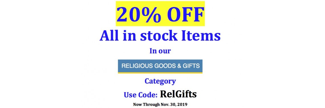 Religious Goods & Gifts 20% Off