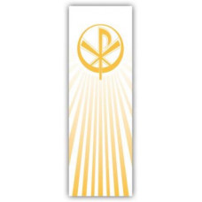 Church Banner, Chi Rho with Halo