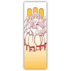 Church Banner, Last Supper