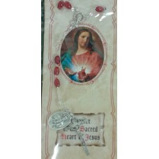 Chaplet of Sacred Heart of Jesus