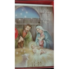 Christmas cards Glory to God